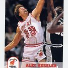 1993-94 Hoops Basketball #362 Alec Kessler - Miami Heat