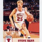 1993-94 Hoops Basketball #312 Steve Kerr - Chicago Bulls