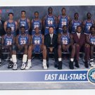 1994-95 Hoops Basketball #237 East Team