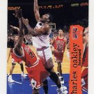 1995-96 Hoops Basketball #110 Charles Oakley - New York Knicks