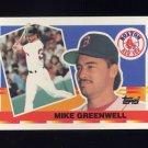 1990 Topps Big Baseball #061 Mike Greenwell - Boston Red Sox