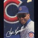 1993 Studio Baseball #218 Jose Vizcaino - Chicago Cubs
