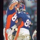 1998 Fleer Tradition Football #206 Ed McCaffrey - Denver Broncos