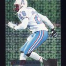 1995 Metal Football #075 Cris Dishman - Houston Oilers