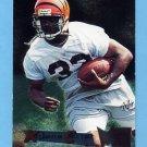 1995 Metal Football #035 Ki-Jana Carter RC - Cincinnati Bengals