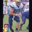 1995 Collector's Choice Football #020 Mark Bruener RC - Pittsburgh Steelers