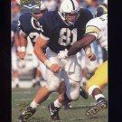 1995 Assets Gold Football #16 Kyle Brady - New York Jets