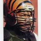1994 Pinnacle Football #155 James Francis - Cincinnati Bengals