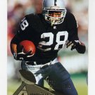 1994 Pinnacle Football #113 Greg Robinson - Los Angeles Raiders