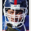 1994 Pinnacle Football #039 Carlton Bailey - New York Giants