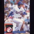 1994 Donruss Baseball #302 Doug Strange - Texas Rangers