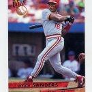 1993 Ultra Baseball #036 Reggie Sanders - Cincinnati Reds