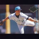 1994 Ultra Baseball #492 Chris Hammond - Florida Marlins