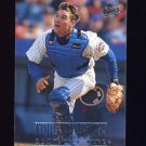1996 Ultra Baseball #242 Todd Hundley - New York Mets
