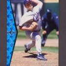 1995 SP Baseball #037 Randy Myers - Chicago Cubs