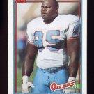 1991 Topps Football #232 William Fuller - Houston Oilers