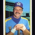 1983 Topps Baseball Glossy Send-Ins #21 Richie Zisk - Seattle Mariners