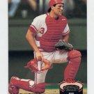 1992 Stadium Club Baseball #487 Jeff Reed - Cincinnati Reds
