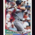 1994 Topps Baseball #502 Mike Greenwell - Boston Red Sox
