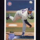1996 Topps Baseball #316 Jim Bullinger - Chicago Cubs