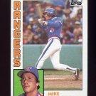 1984 Topps Baseball #641 Mike Richardt - Texas Rangers