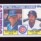1984 Topps Baseball #456 Chicago Cubs TL Keith Moreland / Fergie Jenkins / Team Checklist