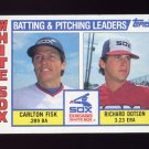 1984 Topps Baseball #216 Chicago White Sox TL Carlton Fisk / Richard Dotson / Team Checklist