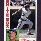1984 Topps Baseball #177 Jerry Hairston - Chicago White Sox