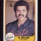 1981 Fleer Baseball #445 Al Holland - San Francisco Giants