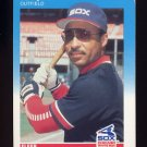 1987 Fleer Baseball #498 Jerry Hairston - Chicago White Sox