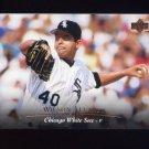 1995 Upper Deck Baseball #197 Wilson Alvarez - Chicago White Sox