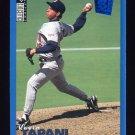 1995 Collector's Choice SE Baseball #229 Kevin Tapani - Minnesota Twins