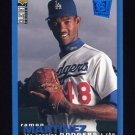 1995 Collector's Choice SE Baseball #093 Ramon Martinez - Los Angeles Dodgers