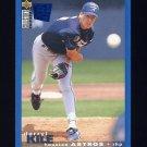 1995 Collector's Choice SE Baseball #041 Darryl Kile - Houston Astros