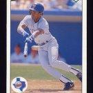 1990 Upper Deck Baseball #770 Gary Pettis - Texas Rangers