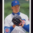 1990 Upper Deck Baseball #722 Shawn Boskie RC - Chicago Cubs