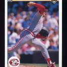1990 Upper Deck Baseball #220 Rick Mahler - Cincinnati Reds