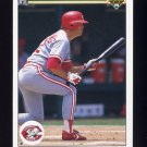 1990 Upper Deck Baseball #189 Tom Browning - Cincinnati Reds