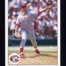 1990 Upper Deck Baseball #139 John Franco - Cincinnati Reds