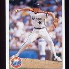 1990 Upper Deck Baseball #022 Brian Meyer - Houston Astros