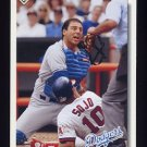 1992 Upper Deck Baseball #152 Mike Scioscia - Los Angeles Dodgers