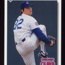 1992 Upper Deck Baseball #104 Danny Jackson - Chicago Cubs