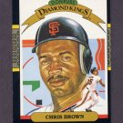 1987 Donruss Baseball #011 Chris Brown DK - San Diego Padres