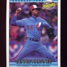 1992 Donruss Baseball #276 Dennis Martinez HL - Montreal Expos