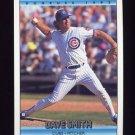 1992 Donruss Baseball #053 Dave Smith - Chicago Cubs