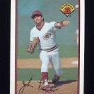 1989 Bowman Baseball #301 John Franco - Cincinnati Reds