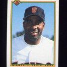 1990 Bowman Baseball #240 Kevin Bass - San Francisco Giants