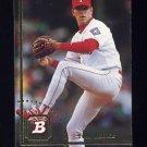 1994 Bowman Baseball #269 Tom Henke - Texas Rangers