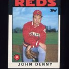 1986 Topps Traded Baseball #032T John Denny - Cincinnati Reds
