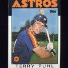 1986 Topps Baseball #763 Terry Puhl - Houston Astros NM-M